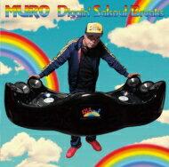 【送料無料】 MURO ムロ / KING OF DIGGIN' 【CD】