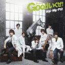 【送料無料】 Kis-My-Ft2 / Goodいくぜ! 【初回限定盤】 【CD】