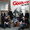 【送料無料】 Kis-My-Ft2 / Goodいくぜ! (+CD)【初回限定盤】 【CD】