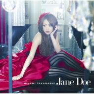 CD+DVD 18%OFF高橋みなみ (AKB48) タカハシミナミ / 《HMVオリジナル特典付》 Jane Doe 【Type...