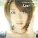高橋みなみ (AKB48) タカハシミナミ / 《HMVオリジナル特典付》 Jane Doe 【Type C 初回プレス...