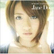 高橋みなみ (AKB48) タカハシミナミ / Jane Doe 【Type C】 【CD Maxi】