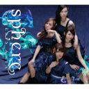 CD+DVD 18%OFFSphere スフィア / GENESIS ARIA (CD+DVD)【初回生産限定盤】 【CD Maxi】