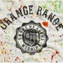 ORANGE RANGE オレンジレンジ / オボロナアゲハ / もし...