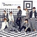 【送料無料】 Infinite (Korea) インフィニット / 恋に落ちるとき 【通常盤】(CD+ブックレット...