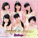 【送料無料】 スマイレージ / (2) スマイルセンセーション 【CD】