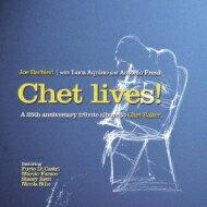 【送料無料】 Joe Barbieri ジョーバルビエリ / 今もチェットがささやいて 【CD】