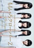 クイック・ジャパン Special Issue ももいろクローバーZ 〜The Legend〜 2008-2013 / ももいろクローバーZ 【本】