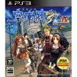 PS3ソフト(Playstation3) / 英雄伝説 空の軌跡 the 3rd: 改 HD EDITION 【GAME】