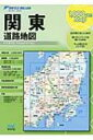 【送料無料】 関東道路地図 1, 000yen Map リンクルミリオン 2版 【単行本】