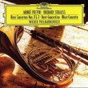 StraussR. シュトラウス / ホルン協奏曲第1番、第2番、オーボエ協奏曲、二重小協奏曲プレヴィン&ウィーン・フィル、ストランスキー、シュミードル、他 輸入盤 【CD】
