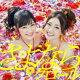 AKB48 エーケービー / 《HMVオリジナル特典付》 タイトル未定(31st...