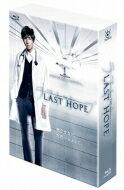 【送料無料】 ラストホープ Blu-ray Box 【BLU-RAY DISC】