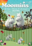【送料無料】 ムーミン / ムーミン パペット・アニメーション DVD-BOX 【DVD】