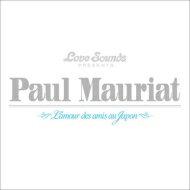 PaulMauriatポールモーリア/ポール・モーリアのすべて〜日本が愛したベスト50曲(2SHM−CD) SHM-CD