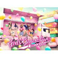 CD+DVD 15%OFF少女時代 ショウジョジダイ / LOVE & GIRLS 【初回限定盤】 【CD Maxi】