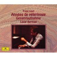 【送料無料】 Liszt リスト / 『巡礼の年』全曲 ベルマン(3CD) 【CD】