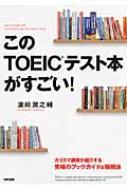 https://item.rakuten.co.jp/hmvjapan/5412190/