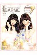 LARME 004 タウンムック 【ムック】