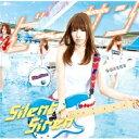 SILENT SIREN / ビーサン 【初回限定盤C (あいにゃん<...