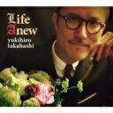 【送料無料】 高橋幸宏 タカハシユキヒロ / LIFE ANEW 【CD】