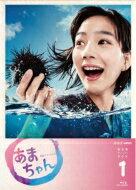 Bungee Price Blu-ray【送料無料】 あまちゃん 完全版 Blu-ray BOX 1 【BLU-RAY DISC】