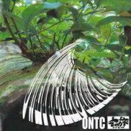 OntcA.k.a.音の旅crew/Owattehajimaru【CD】