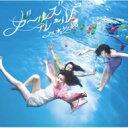 楽天乃木坂46グッズ乃木坂46 / ガールズルール 【Type-C】 【CD Maxi】