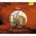 【送料無料】 Mendelssohn メンデルスゾーン / オラトリオ『エリヤ』リリング&シュトゥットガルト・バッハ・コレギウム、シェーファー、シャーデ、他(2CD) 輸入盤 【CD】