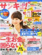サンキュ! 2013年 7月号 / サンキュ!編集部 【雑誌】