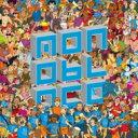 【送料無料】 Monobloco / Arrastao Da Alegria 輸入盤 【CD】
