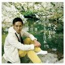 【送料無料】 中孝介 アタリコウスケ / ベストカバーズ〜もっと日本。〜 【CD】