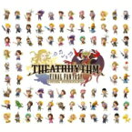 【送料無料】 THEATRHYTHM FINAL FANTASY Compilation album 【CD】