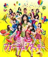15%OFFAKB48 エーケービー / 恋するフォーチュンクッキー 【初回限定盤 Type A : 握手会イベン...