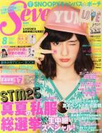 Seventeen (セブンティーン) 2013年 8月号 / Seventeen編集部 【雑誌】