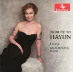 【送料無料】 Haydn ハイドン / Piano Concerto, 11, : Gloukhova(P) Gerstein / O +piano Sonatas 輸入盤 【CD】