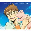 miwa ミワ / Kiss you / Faraway (アニメ盤)【期間生産限定盤】 【CD Maxi】