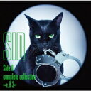 Sid シド / Side B complete collection 〜e.B 3〜 【CD】