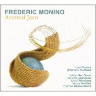 【送料無料】FredericMonino/AroundJaco輸入盤【CD】
