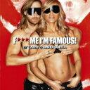 David Guetta / F*** Me I'm Famous! 輸入盤 【CD】