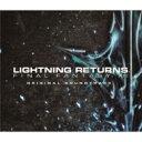 【送料無料】 LIGHTNING RETURNS: FINAL FANTASY XIII オリジナル・サウンドトラック 【CD】