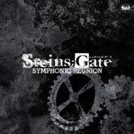 【送料無料】 STEINS; GATE SYMPHONIC REUNION 【CD】