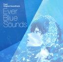 【送料無料】 TVアニメ『Free!』オリジナルサウンドトラック「Ever Blue Sounds」 【CD】