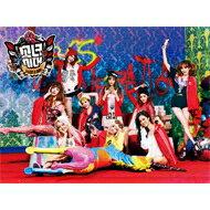 【送料無料】 少女時代 ショウジョジダイ / 4集: I GOT A BOY 【台湾独占盤】(CD+DVD) 【CD】