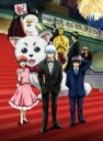 Bungee Price DVD劇場版 銀魂 銀幕前夜祭り2013 【DVD】