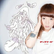 GRACE/アンチテーゼ【CD】