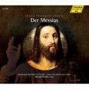 【送料無料】 Handel ヘンデル / 『メサイア』(モーツァルト編曲版)リリング&シュトゥットガルト・バッハ・コレギウム(2CD) 輸入盤 【CD】