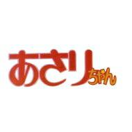 【送料無料】 あさりちゃん DVD-BOX デジタルリマスター版 Part1 想い出のアニメライブラリー...