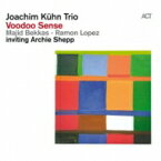 Joachim Kuhn ヨアヒムキューン / Voodoo Sense 輸入盤 【CD】