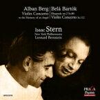 【送料無料】 Berg ベルク / ベルク:ヴァイオリン協奏曲、バルトーク:ヴァイオリン協奏曲第2番、ラプソディ第2番 スターン、バーンスタイン&ニューヨーク・フィル 輸入盤 【SACD】